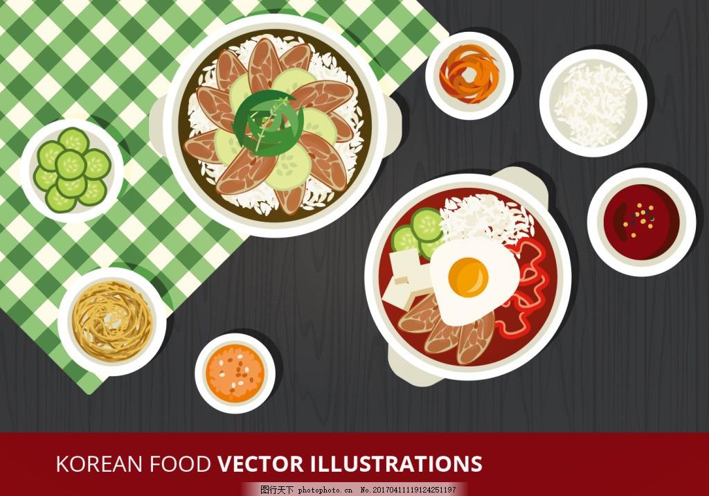 手绘韩国美食插画 食物 手绘食物 矢量素材 扁平化食物 手绘美食