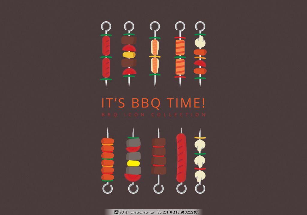 手绘烤串素材 手绘食物 手绘美食 矢量素材 聚会 烧烤 手绘牛肉