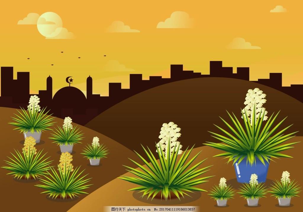 扁平插画 沙漠插画 沙漠植物 手绘植物 手绘树木 城市背景 矢量素材