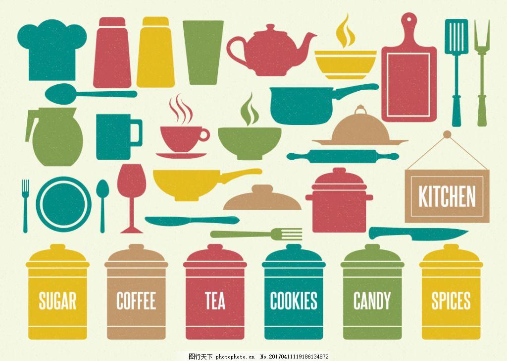 厨具素材 手绘厨具 厨具 矢量素材 茶壶 餐具 厨房元素 茶杯 杯子 碗