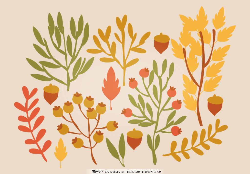 秋季手绘植物