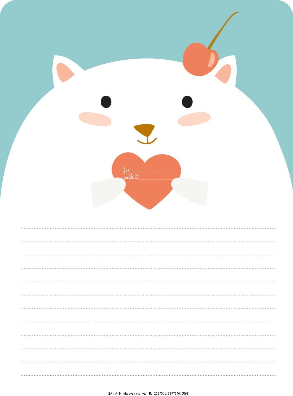 手绘可爱动物插画笔记本
