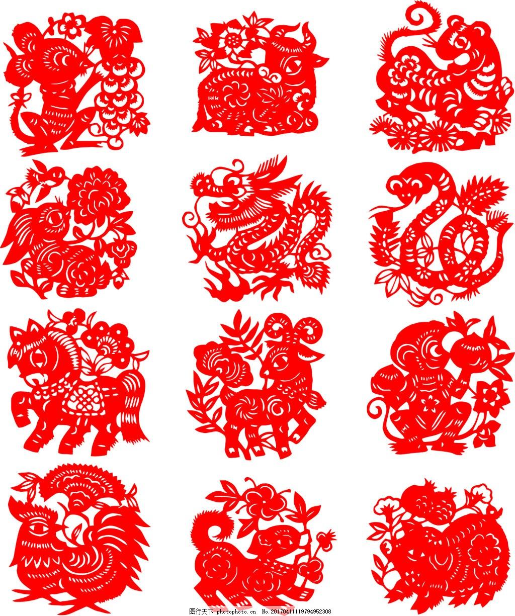 十二生肖剪纸方法_十二生肖剪纸