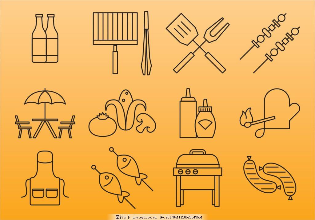 bbq聚会线性图标 手绘食物 手绘美食 矢量素材 bbq 聚会 烧烤 手绘