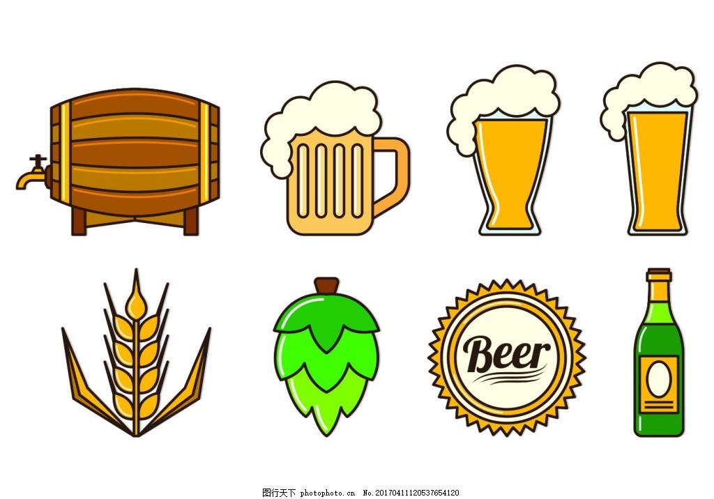 手绘矢量啤酒图标 手绘饮料 饮料 饮料素材 矢量素材 啤酒图标 啤酒