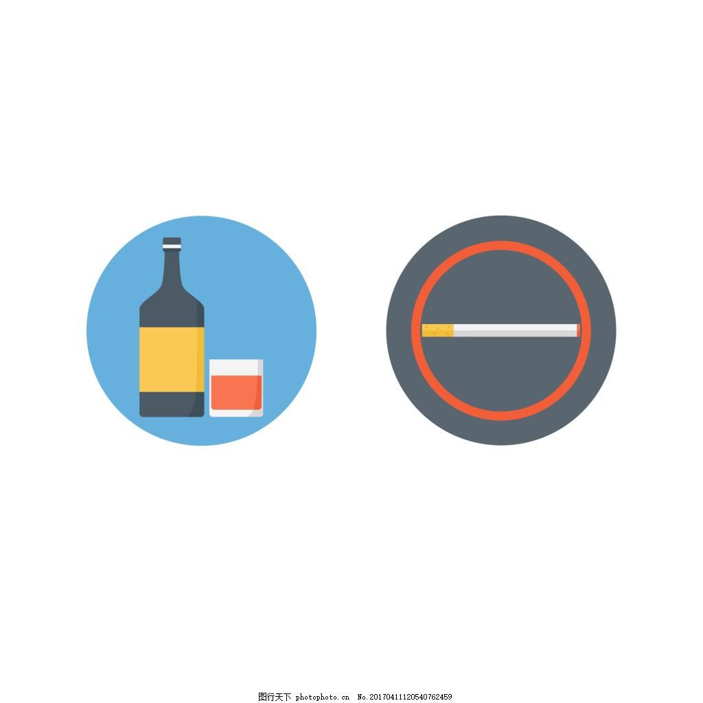 扁平化可爱食品图标