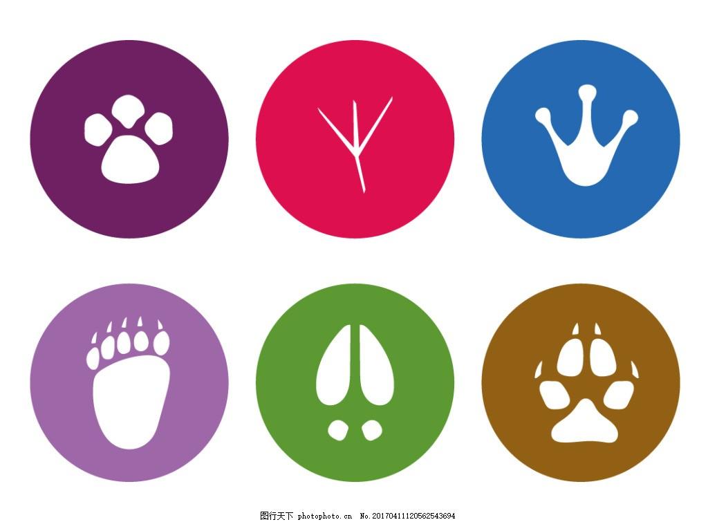 扁平动物爪子图标 卡通动物 动物素材 手绘动物 矢量素材 矢量动物