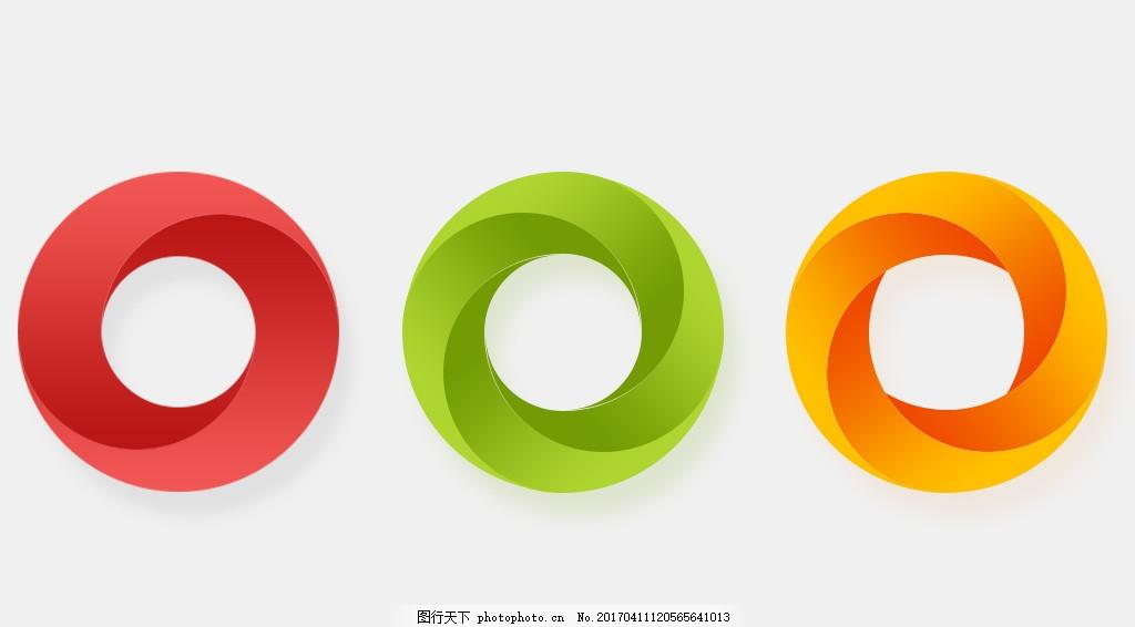 环�y..�h�9�._彩色多分环