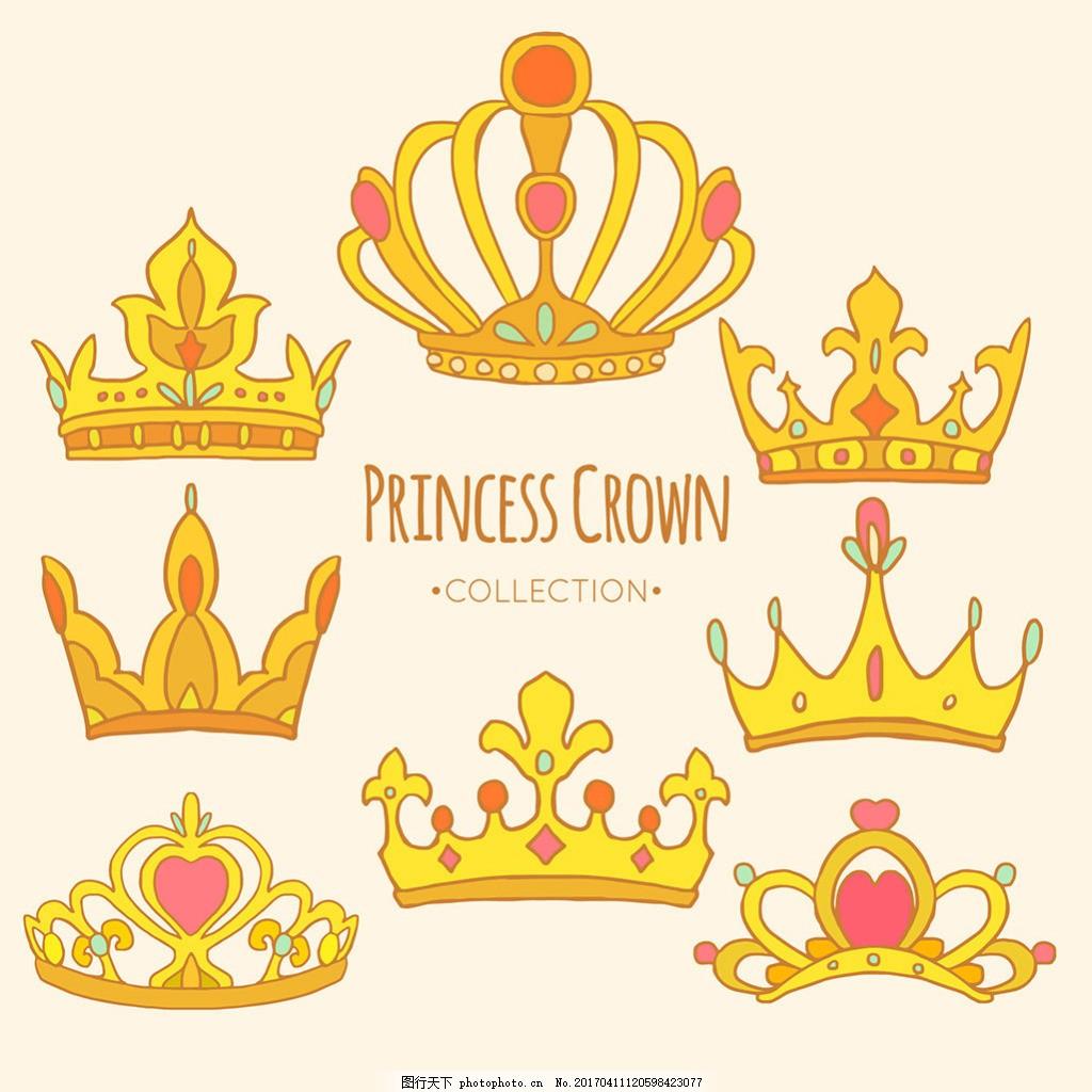各种公主后冠皇冠系列素材