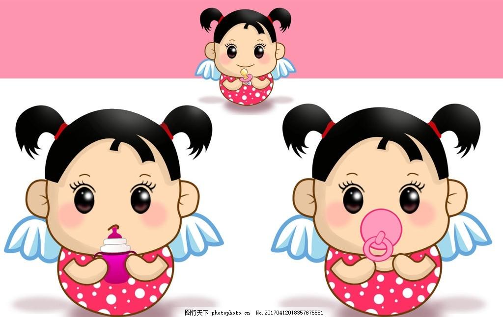 天使宝宝 天使女孩 吸奶的小宝宝 可爱 活泼 健康 设计 动漫动画 动漫