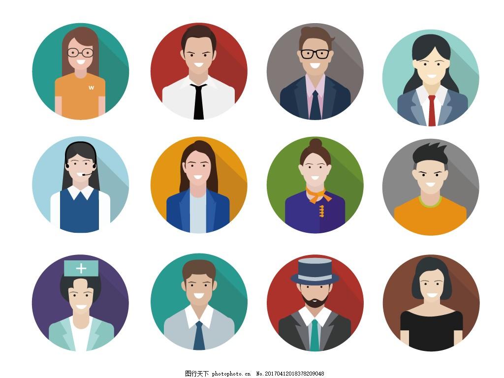 圆形 职业 卡通 人物头像 矢量图 免费下载 ai 金融 经理 客服 客户