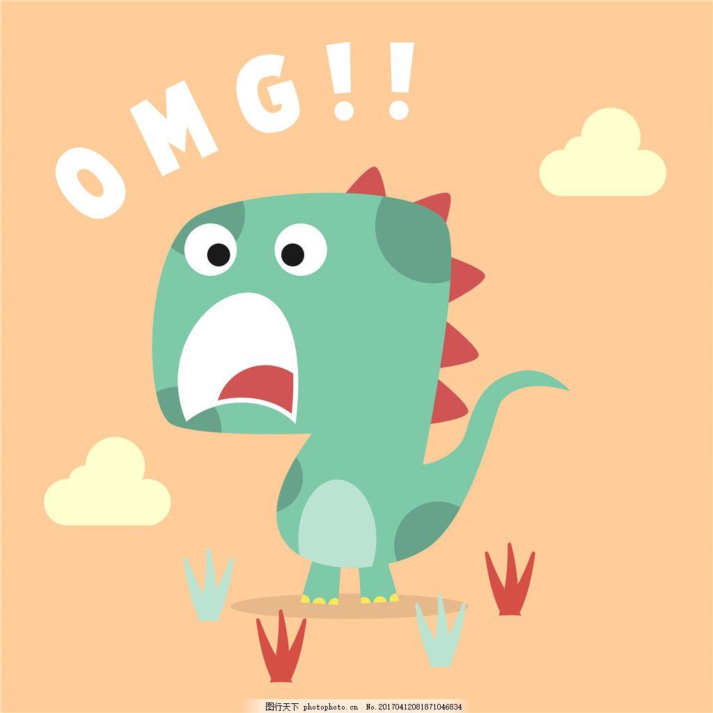 绿色卡通恐龙矢量图 可爱 儿童手绘图 动物背景图案 画芯装饰 抱枕