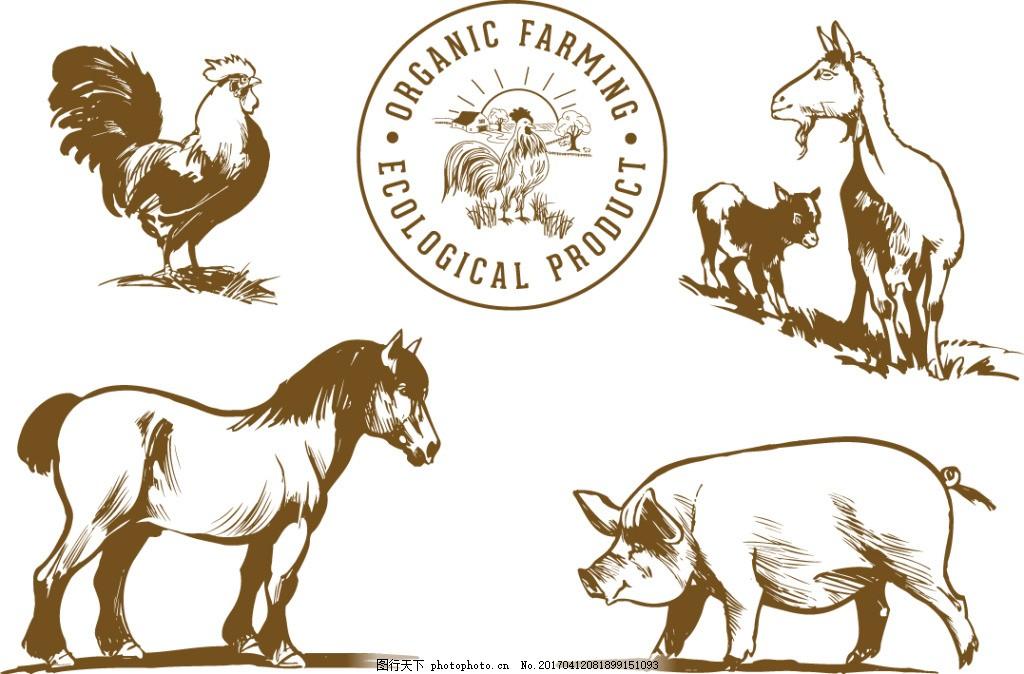 手绘农场动物矢量素材