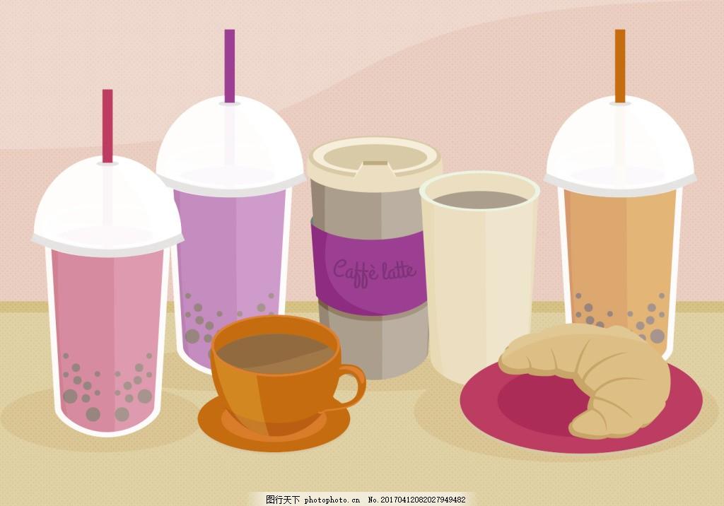 矢量手绘下午茶茶饮 饮料图标 手绘饮料 矢量素材 杯子 奶茶 珍珠奶茶