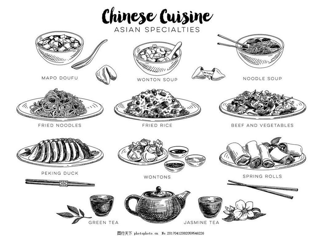 手绘食材 素描插画 美食插画 食物素描 餐饮美食 生活百科 矢量素材