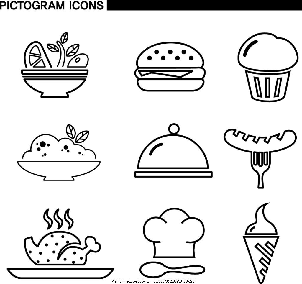 卡通食物图片简笔画