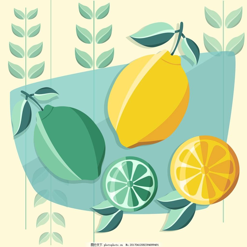 淡雅风格手绘柠檬插画矢量素材