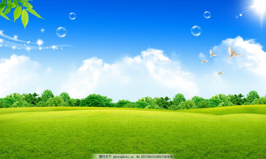 蓝天大树 蓝天 草地 气泡 白云 阳光 大树