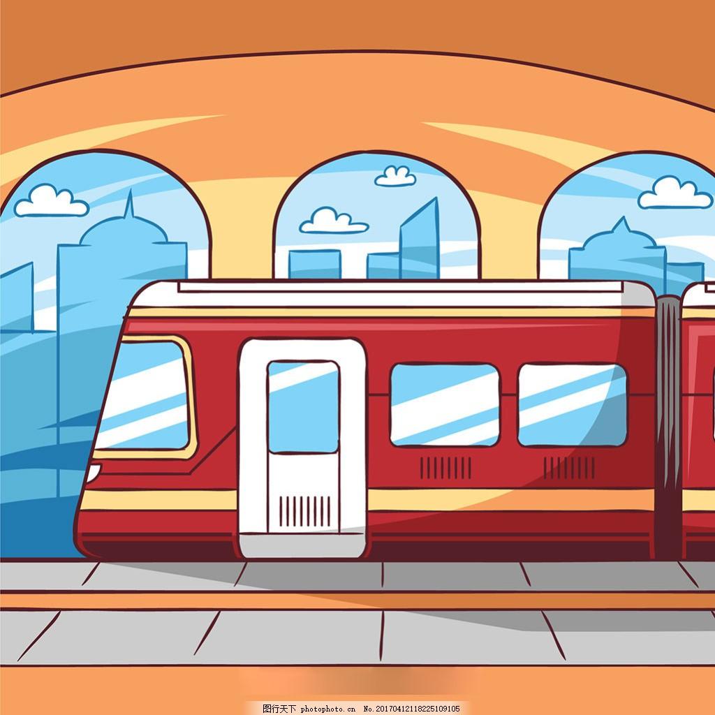 手绘风格火车站背景