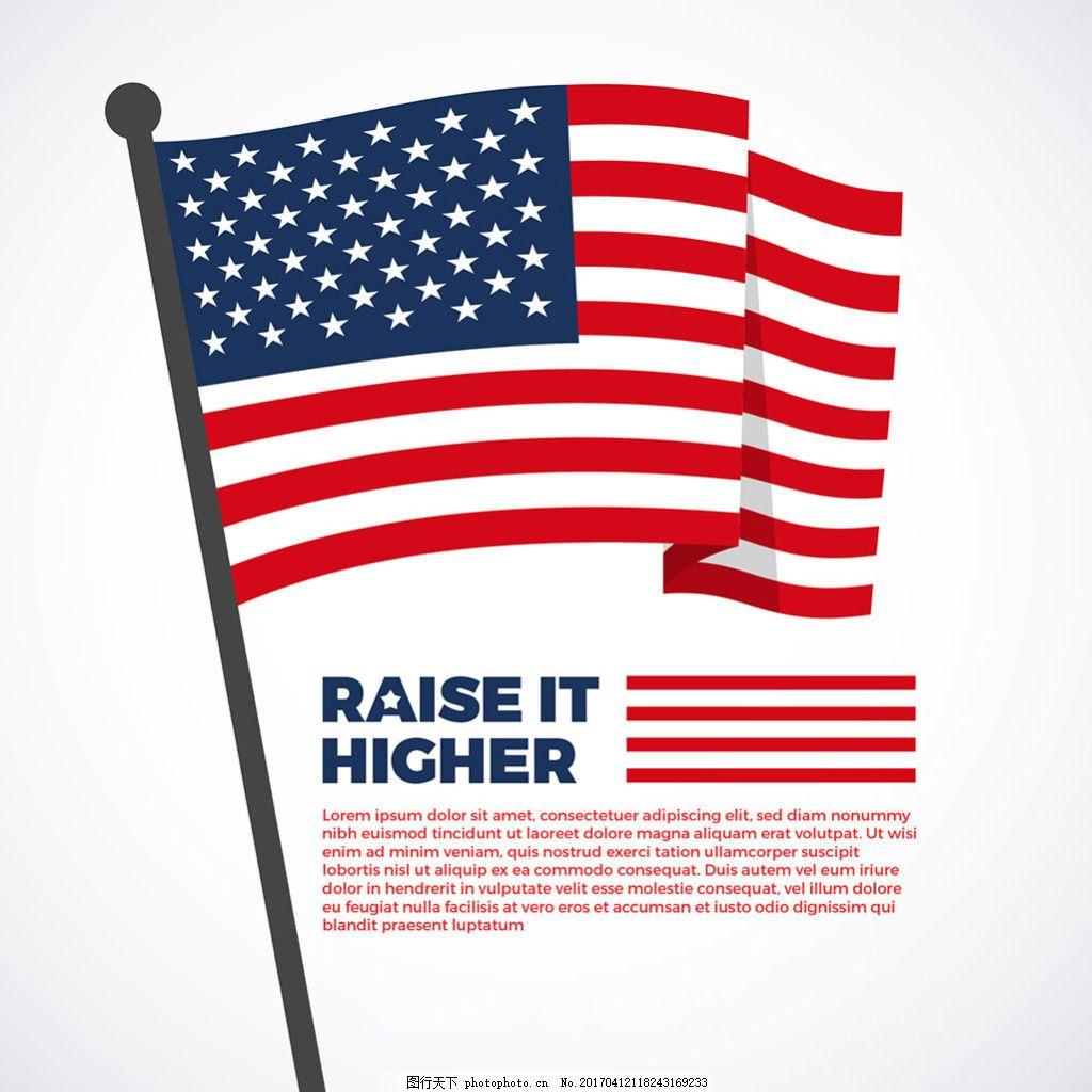 手绘美国国旗背景
