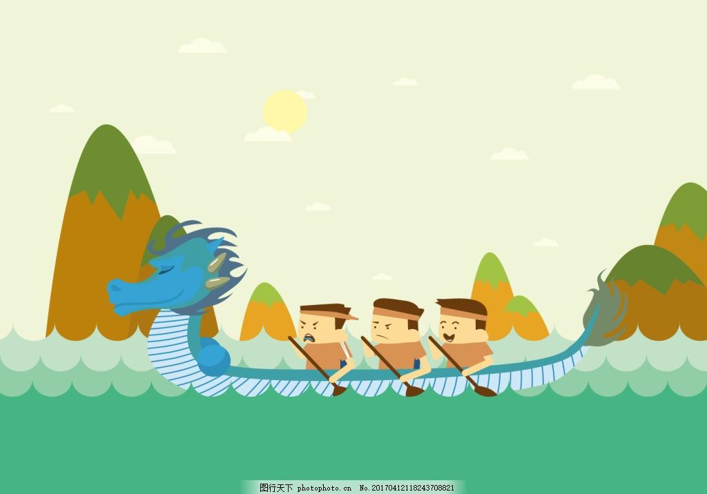 龙舟 划龙舟 矢量素材 龙船 中国元素 端午 端午节海报 卡通 龙 海浪