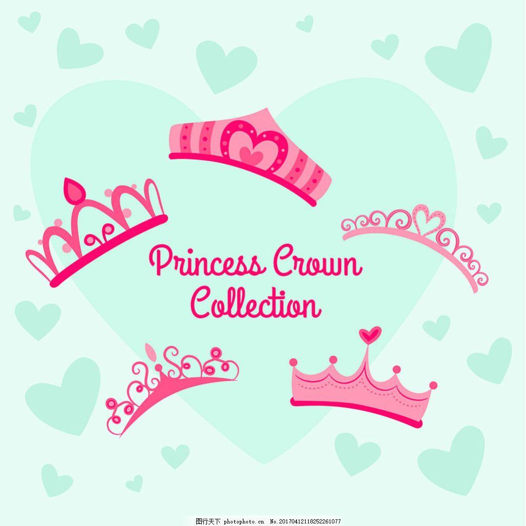 手绘五个粉红色公主冠