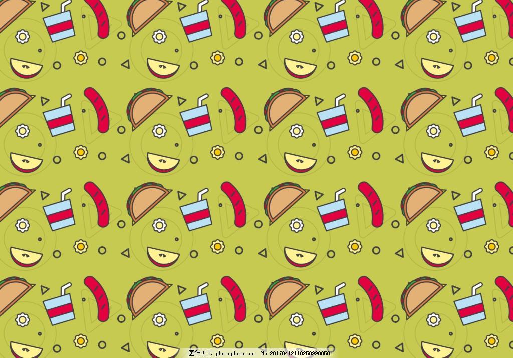 手绘美食 美食 食物 手绘食物 矢量素材 美食插画 美食图标 扁平化