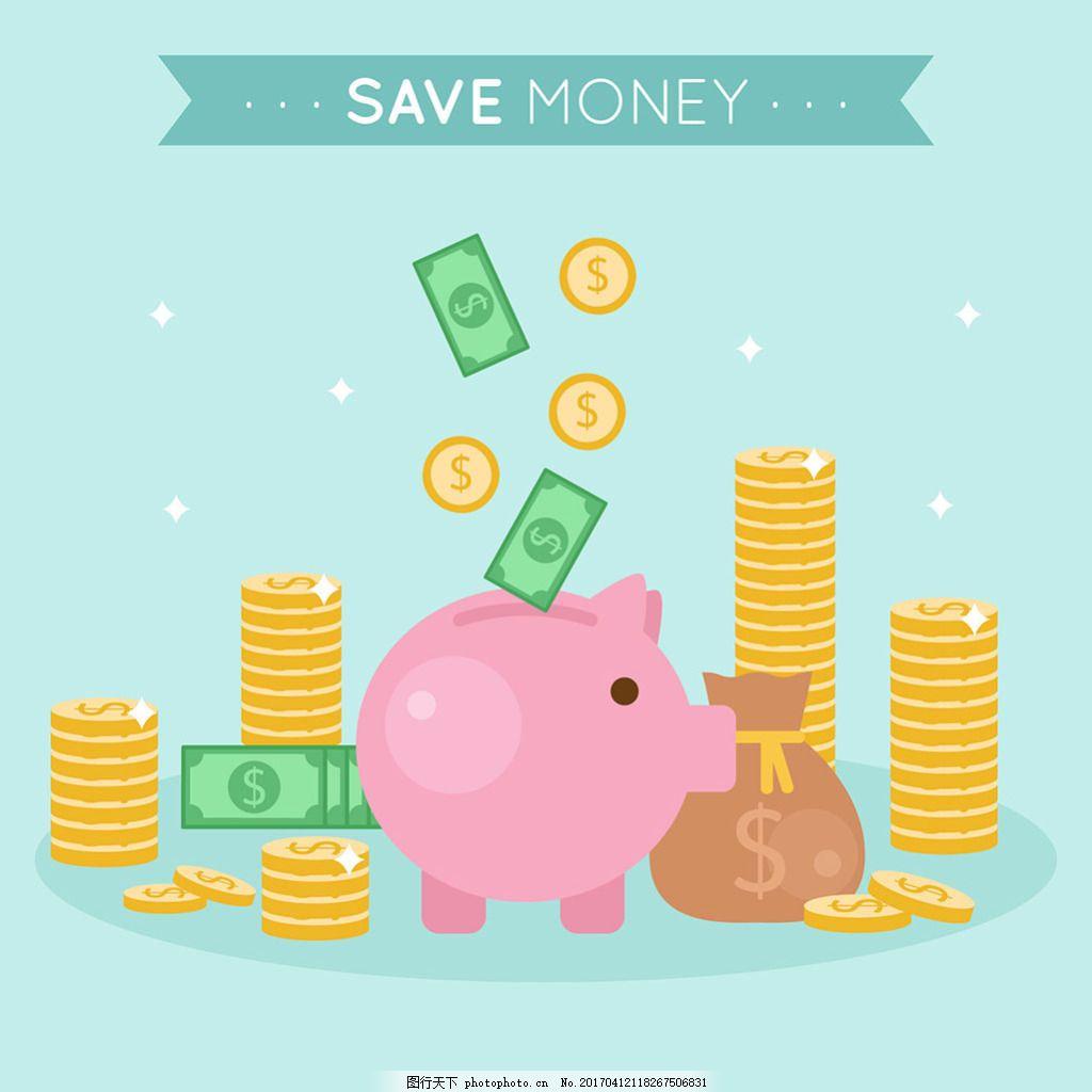 金币钞票和小猪存钱罐背景
