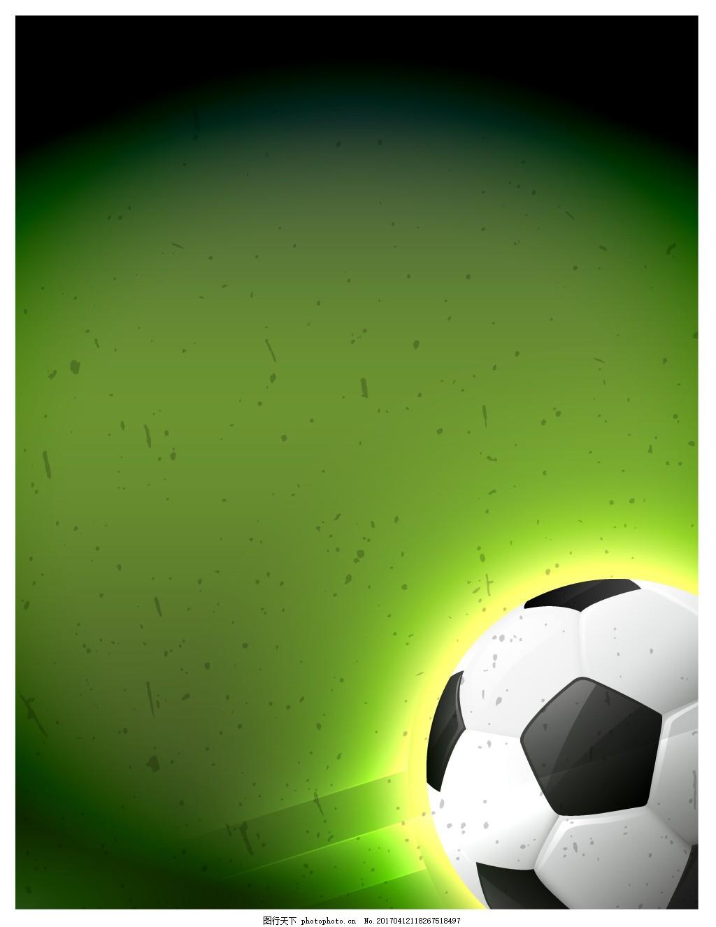 手绘足球绿底背景