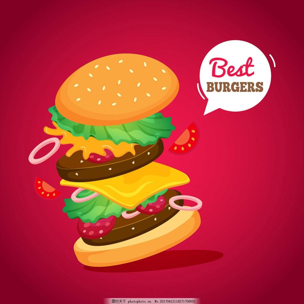手绘创意汉堡插图红色背景