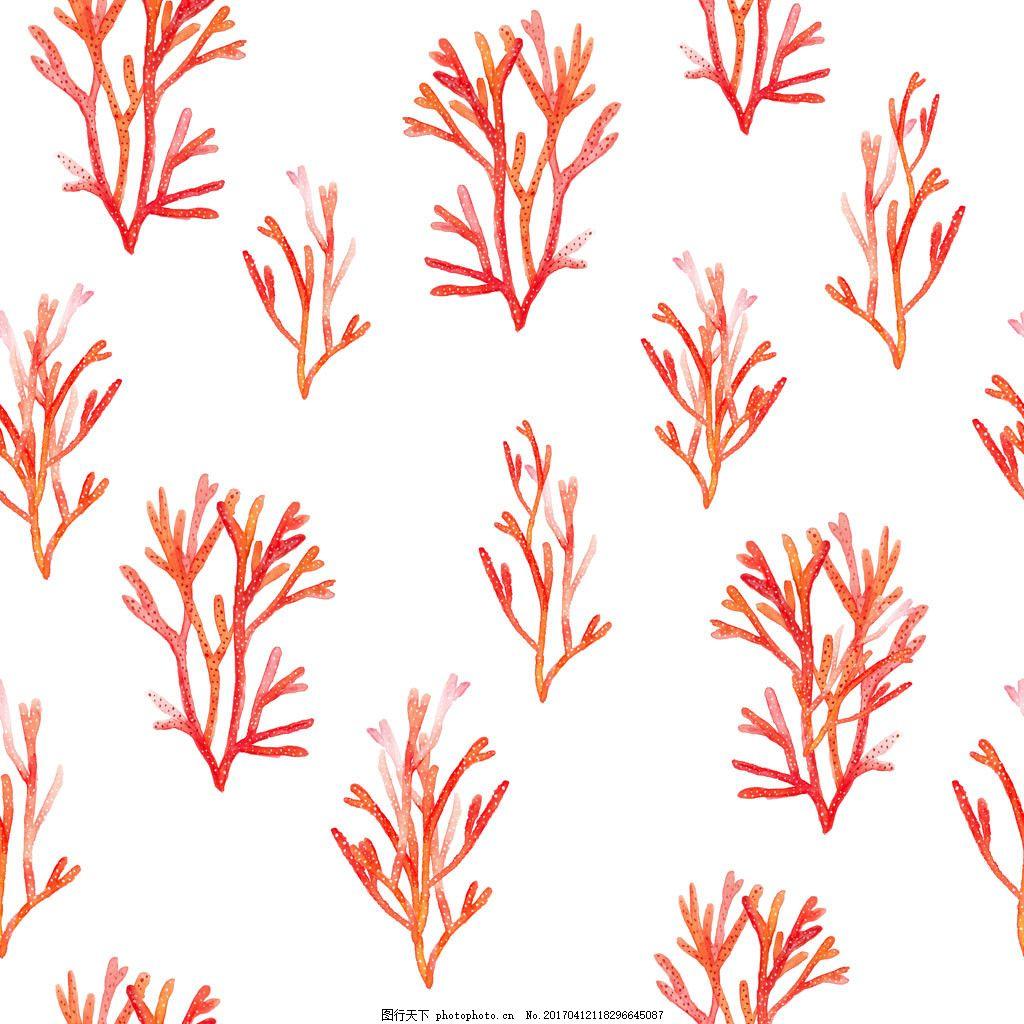水彩珊瑚 水珊瑚 水彩海洋生物 彩色水墨海洋生物 海底动物 底纹背景