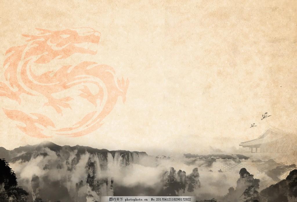 龙纹水墨古风黑白色背景图