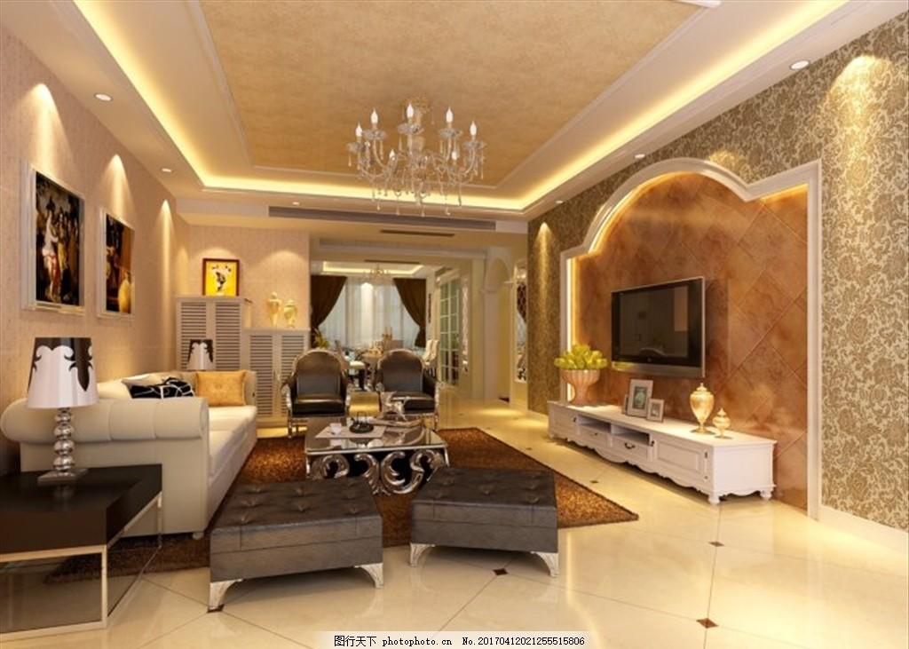 客廳裝飾室內效果圖
