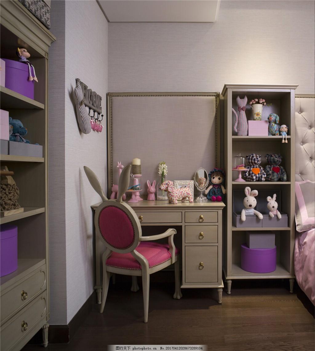 美式粉色卧室梳妆台设计图