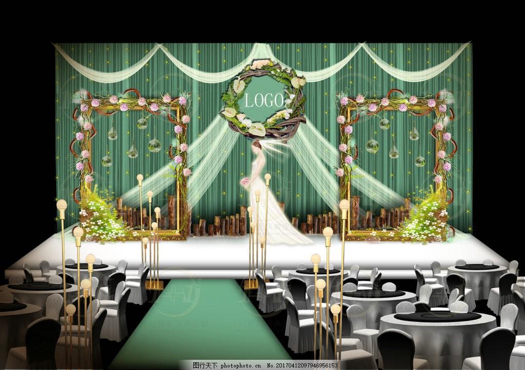 森林系风格舞台设计