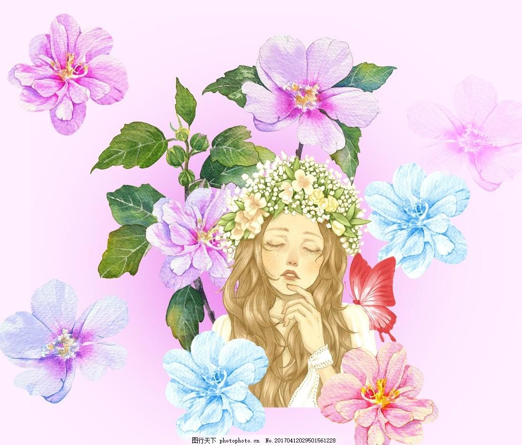 花仙子 手绘花 花 仙女 女孩 美女 童话 爱情 叶子 梦幻 粉色 设计