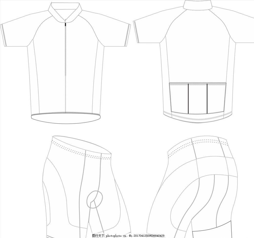短袖骑行效果图,服装 骑行服效果图 空白效果图 运动
