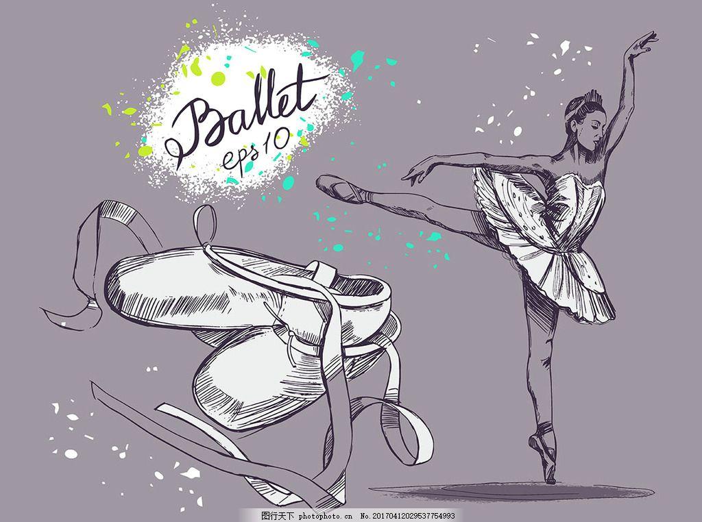 拉拉队 舞蹈 开场舞 跳舞 人物 简笔画 线条 线描 简画 黑白画 卡通