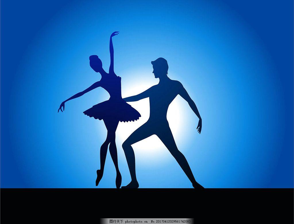芭蕾舞 鼓号队 吹号 拉拉队 舞蹈 开场舞 跳舞 人物 简笔画