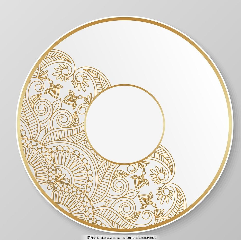 圆圈 花纹