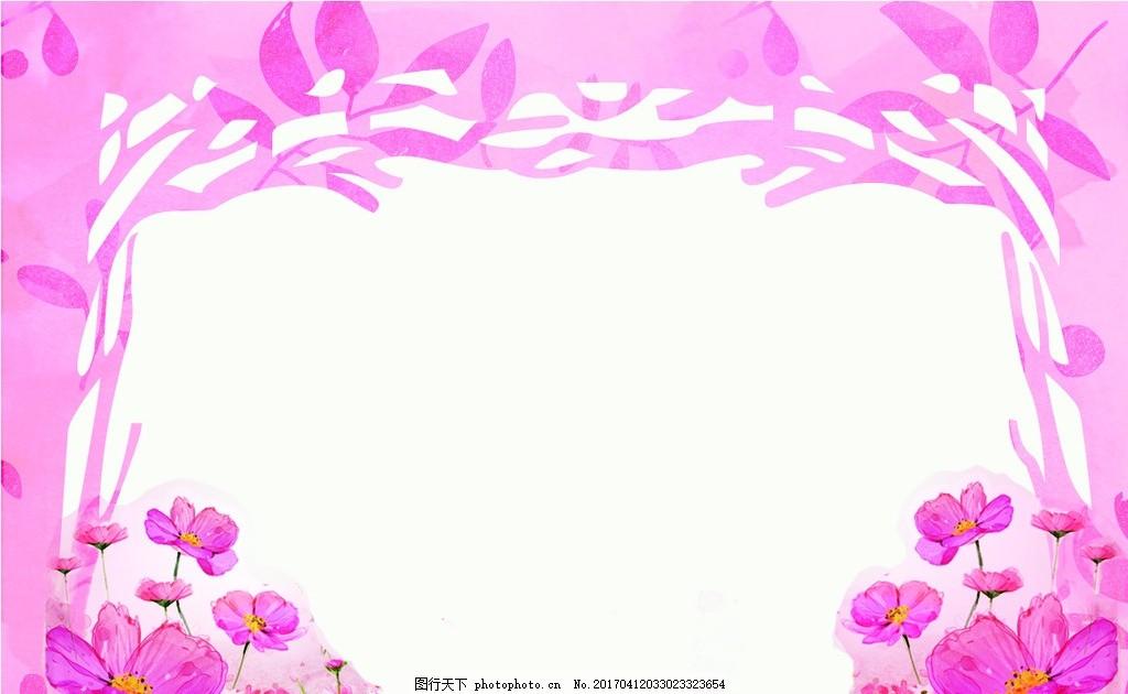 ppt 背景 背景图片 边框 模板 设计 相框 1024_630图片