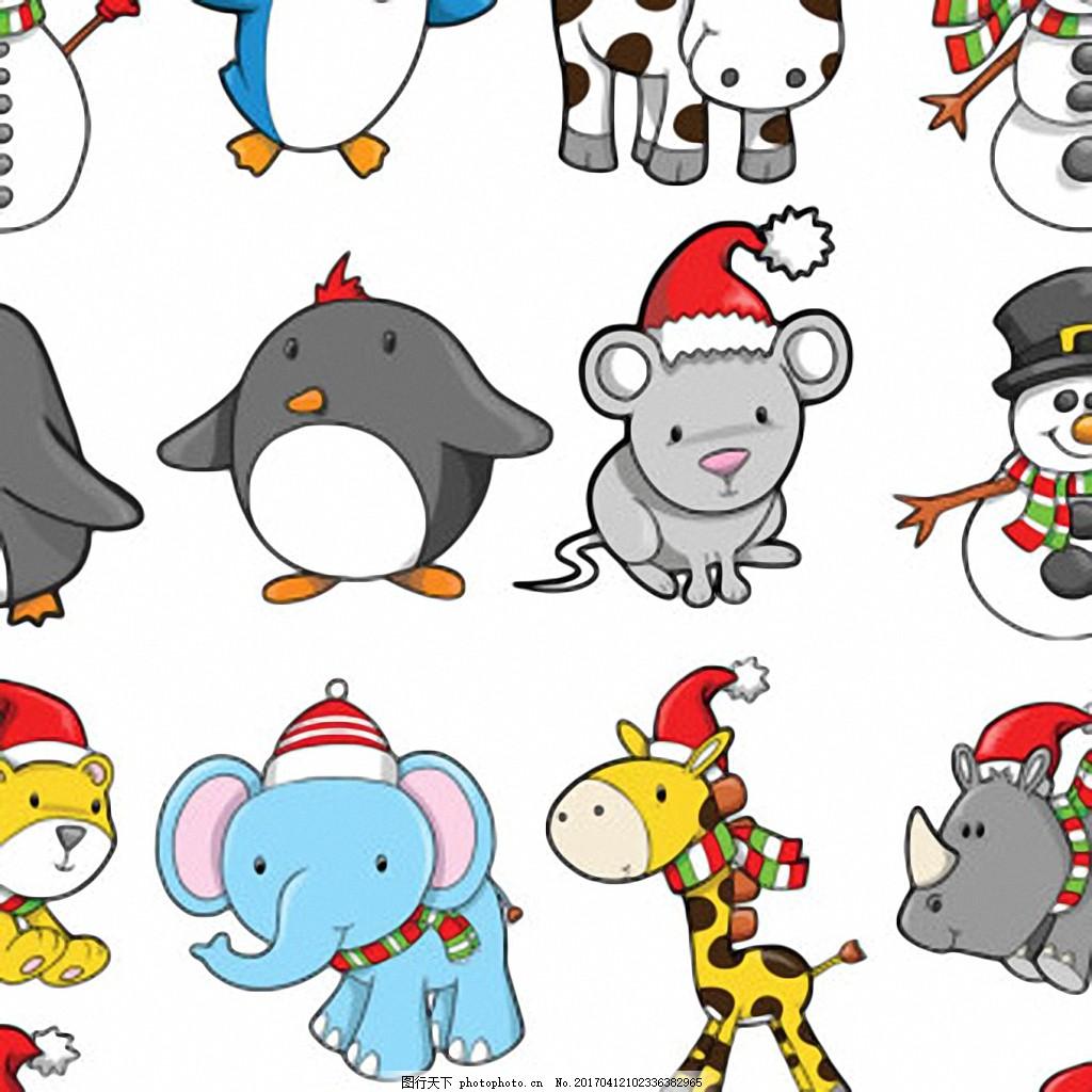 可爱圣诞节动物矢量图小素材