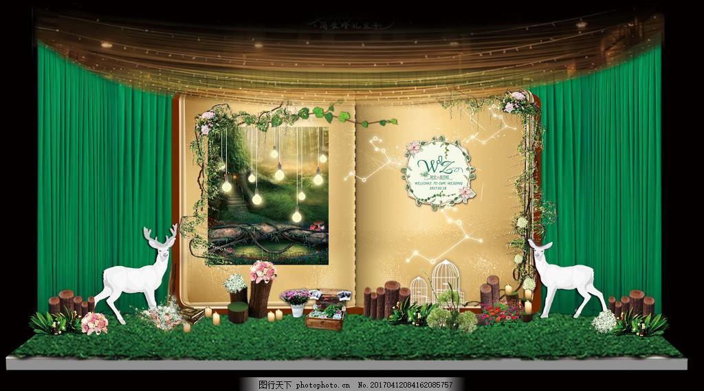 迎宾区效果图2 森系婚礼 绿色 布幔 书本 鹿花 木桩 绿植