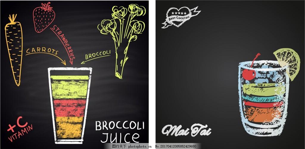 手绘饮料海报设计