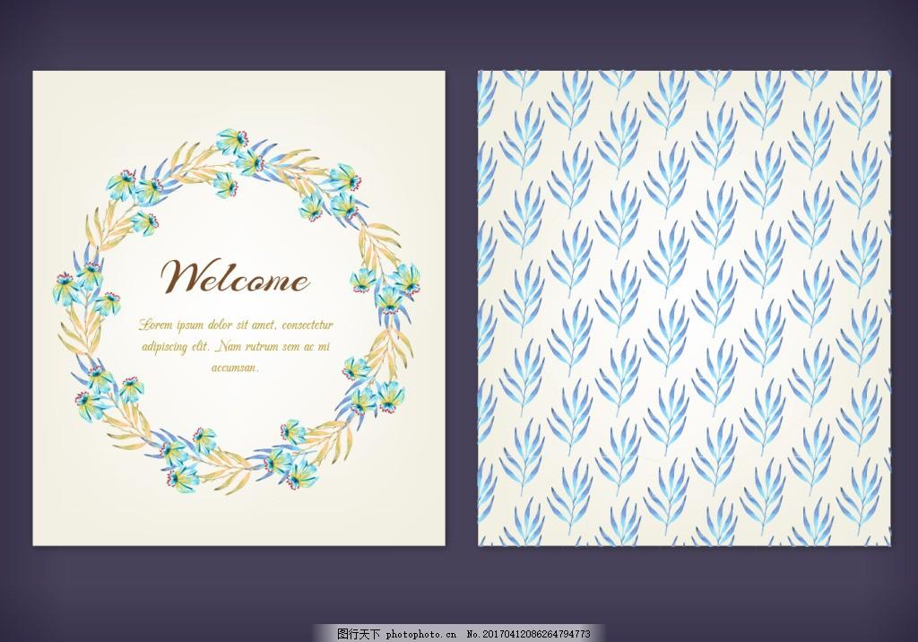 唯美 手绘花卉 花卉花朵 矢量素材 清新 婚礼 婚庆 请柬模板 贺卡