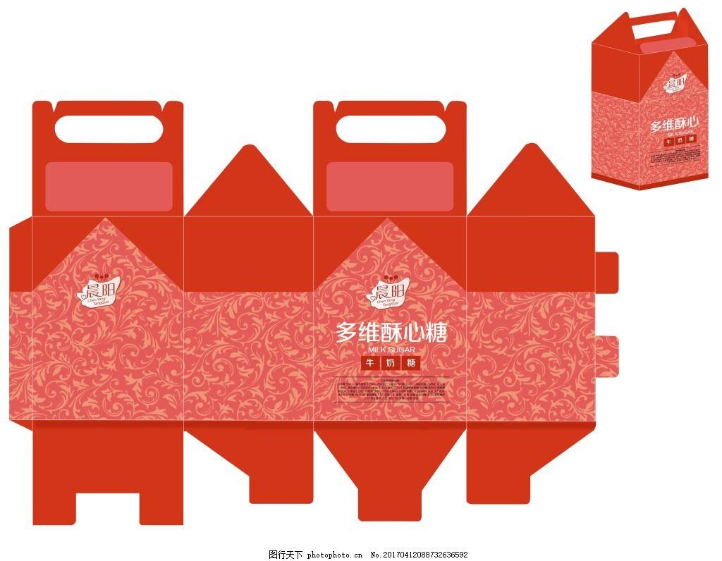 糖果包装袋礼品包装盒创意设计 盒子 花纹 欧式 礼品盒设计 礼品盒