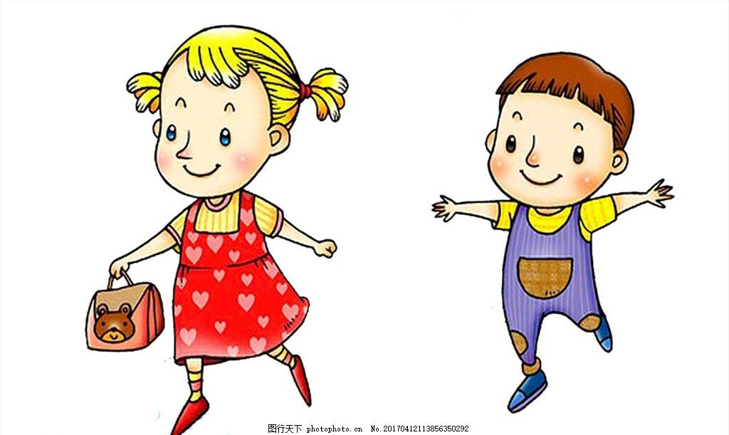 卡通人物 卡通女孩 卡通男孩 手绘 漫画 动漫动画 动漫人物