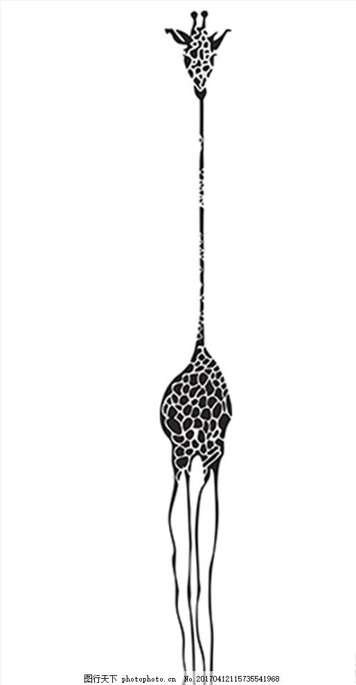 北欧 手绘 cg 动物 北欧 手绘 动物 长颈鹿 装饰画 设计 文化艺术
