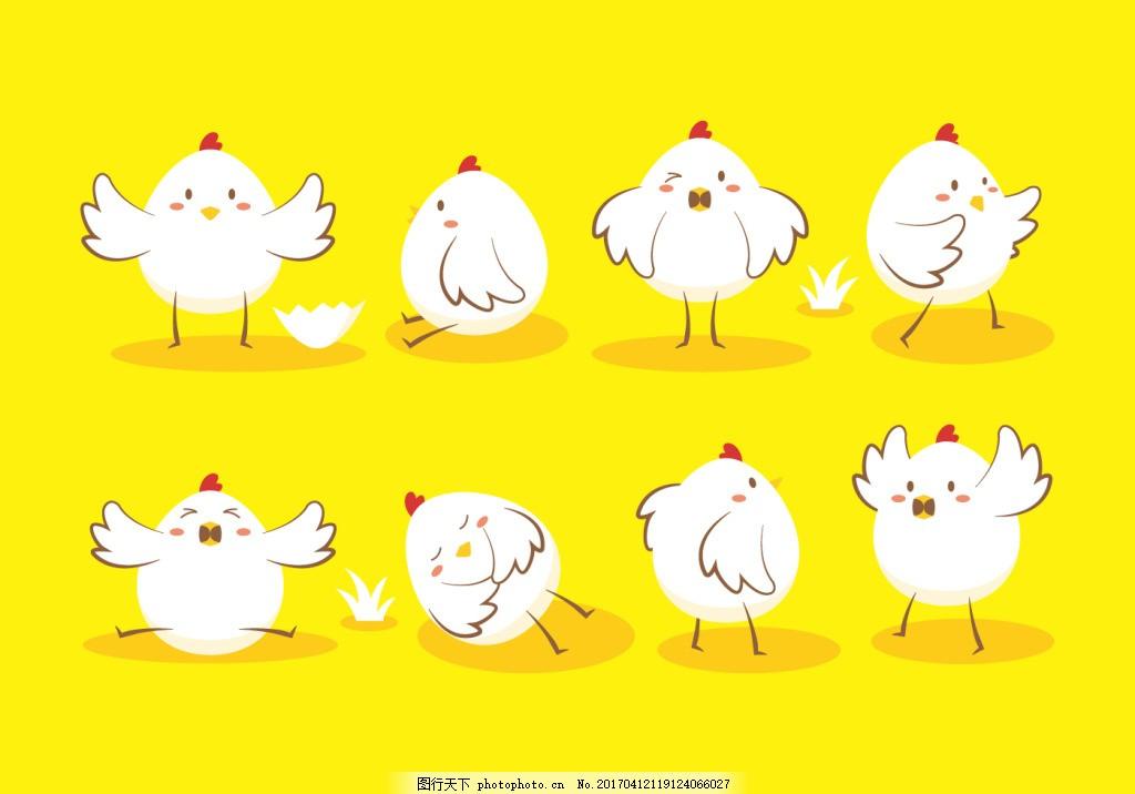可爱手绘小鸡