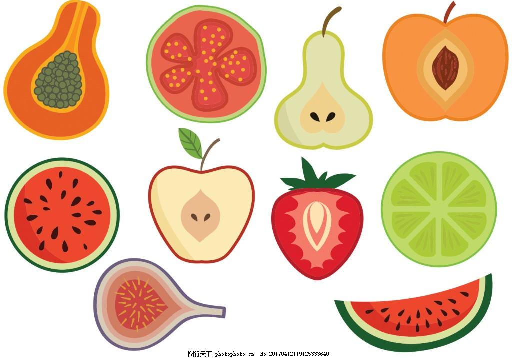 扁平化水果图标 手绘水果 矢量素材 食物 美食 手绘食物 手绘植物